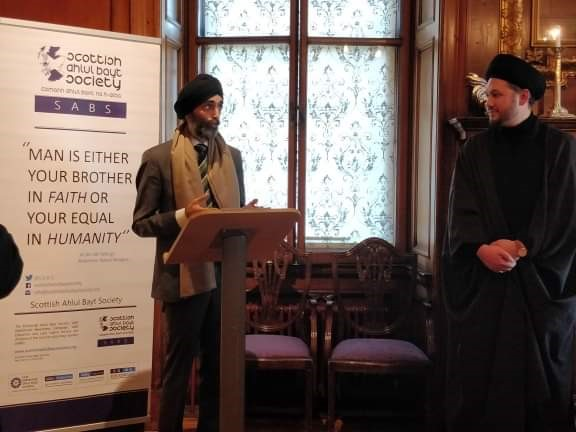 Celebrating Guru Nanak's 550th birth anniversary at a ground-breaking event in Edinburgh